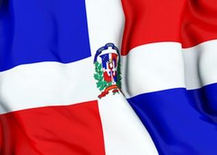 Bandera oficial de la República Dominicana