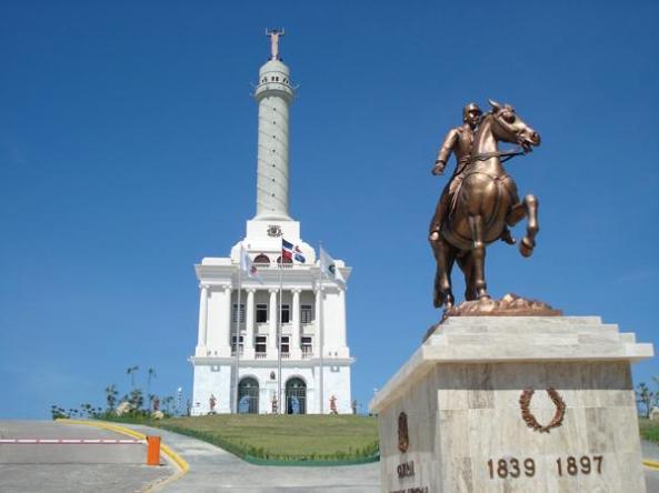 Monumento a los Héroes de la Restauración.