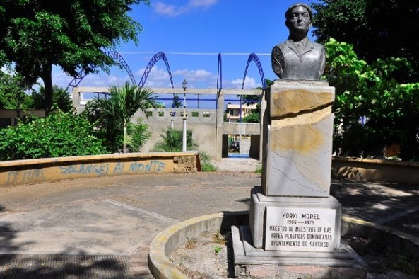 La delincuencia en Santiago alcanza la mayoría de los parques públicos, en los que rateros roban desde bancos de metal hasta tarjas de monumentos. - See more at: http://www.elcaribe.com.do/2016/06/04/desmantelan-varios-parques-santiago#sthash.E90KFl3m.dpuf